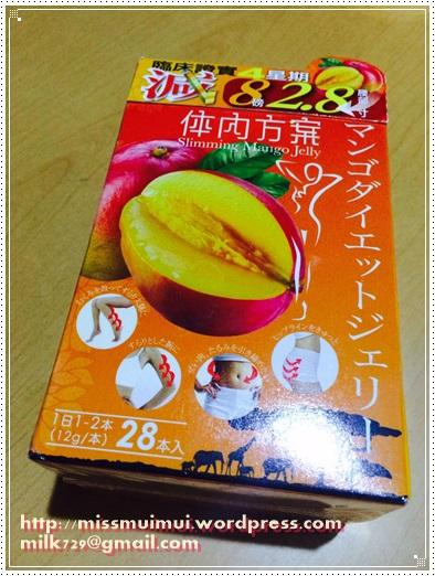 減到5 lbs﹗輕鬆易瘦的飲食配方:体內方案 - 非洲芒果纖啫喱